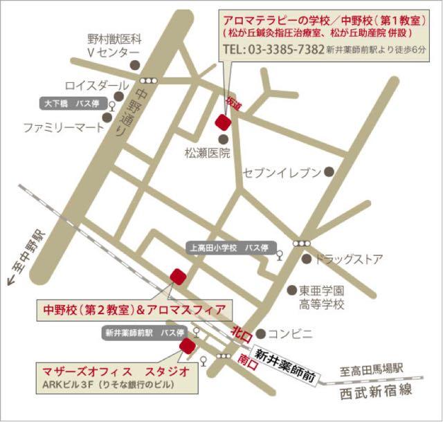 マザーズオフィス第2教室地図